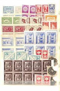 [OP4246] Afghanistan lot of stamps on 12 pages