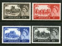 1967 2/6-£1 BRADBURY NO WMK CASTLES SET U/M.SG 759-62