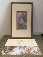 Fine Oriental Art Etching in Pure Silver and 24 Karat Gold with COA China