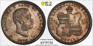 1883 Kingdom of Hawaii Quarter, PCGS MS63, Nice Toning! RARE KEY DATE!