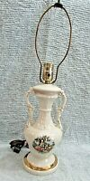 "Vintage 1940's Victorian Couple White Porcelain 14"" Working Table Lamp FREE S/H"