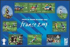 2007 FRANCE BLOC N°110** BF Coupe du monde de rugby, TB,   World Cup sheet MNH