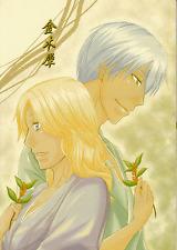 Bleach Doujinshi Gin x Rangiku Fragrant Olive Silver Butterfly