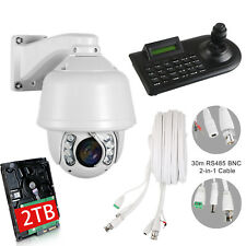 2T 30X Auto Tracking 1200TVL Outdoor PTZ Speed Dome Camera 3D Controller