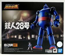 "In STOCK Bandai Chogokin GX-24R ""Tetsujin 28-Go"" Soul of Chogokin Action Figure"
