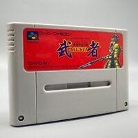 Jeu - Musya Musha - SFC - NTSC JAPAN - SNES Super Nintendo Famicom (ML)