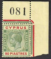 CYPRUS GEORGE V SG 117 NINETY pi GREEN & RED/YELLOW TOP CORNER WITH CONTROL NO k