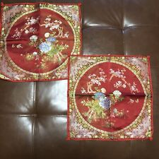 """Brocaded Flowers Deep Red Chinese Cushion Covers Cases 18.5""""x18.5"""" - 2 Lot"""