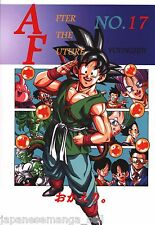 Doujinshi Dragon Ball AF DBAF After the Future vol.17 (Young jijii) 70pages NEW
