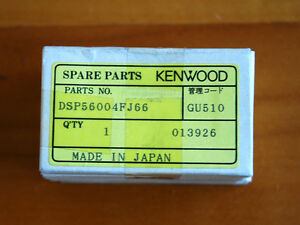 NOS Kenwood DSP56004FJ66 Motorola Symphony Audio 24-bit DSP for digital audio