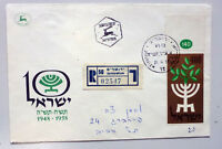 1958 ISRAEL 10th ANNIVERSARY OF INDEPENDANCE REGISTERED W/- TAB FIRST DAY COVER