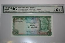 (PL) RM 5 A/49 394973 PMG 55 EPQ ISMAIL ALI 2ND SERIES