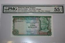 (PL) RM 5 A/49 394973 PMG 55 EPQ ISMAIL ALI 2ND SERIES