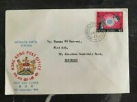 1969 Hong Kong First Day Cover FDC Satellite Heart Station
