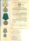 Soviet Russian Documented Medals Stalingrad & Koenigsberg