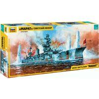 Artwox 1//350 Soviet Battleship Marat Wooden Deck Set for Zvezda kit #9052
