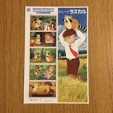 JAPAN RASCAL Stamps x 10 Nuovi Animation Hero and Heroine Series no 18