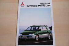208334) Mitsubishi Space Wagon Prospekt 09/1996