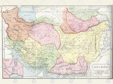MAP ORIENS VINTAGE 12 X 16 INCH ART PRINT POSTER PICTURE HP2210