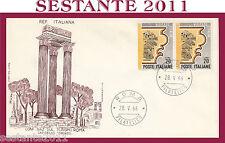 ITALIA FDC FILAGRANO TURISMO ROMA CAPITELLO CORINZIO 1966 ROMA G35