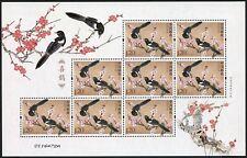 China PRC 2017-21 Elster Eurasian Magpie Vogel Gemälde Painting Kleinbogen MNH
