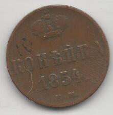 RUSSIA,  1854 EM,  1 KOPEK,  COPPER,  C#149.1,  VERY FINE