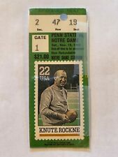 1988 NOTRE DAME VS. PENN STATE TICKET STUB NOVEMBER 19, 1988