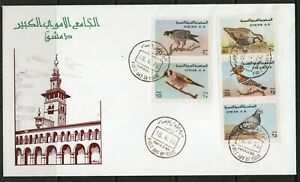 Syria FDC stamps birds