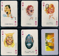 John McEnroe 8/Hearts 1989-89 Olympics Playing Card