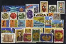 Greece. 29 Greek Stamps MINT, 9 Complete Sets Year 1976, Heinrich Schiemann
