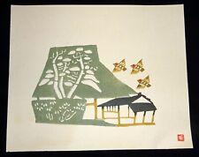 1960s Japanese Woodblock Print Farm & Birds Inagaki Toshijiro (1902-1963)(Fuj)