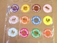 POGS/ MILKCAPS HOROSCOPE YEAR OF LIMITED EDITION COMPLETE SET OF (12) AWESOME