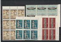 Greece Mint Never Hinged Stamps Blocks ref R 18364
