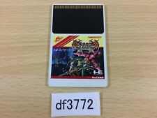df3772 Dragon Saber PC Engine Japan