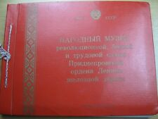 Photo album orden Dnepr railway station ww2 Heroes of the socialist labor