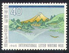 Japan 1965 Letter Writing Week/Mt Fuji/Lake 1v (n28367)