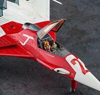 HASEGAWA 1 /72 CRUSHER JOE Fighter 2 MODEL KIT F/S