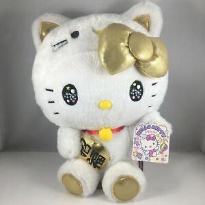 Sanrio HELLO KITTY (Maneki Neko White Lucky Cat Costume) (10 inch) Plush Toy NWT