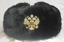Russia Soldier Chapka Ushanka Imperial Eagle  Size 56 = M