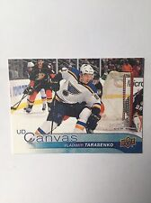 2016-17 Upper Deck Series 1 Vladimir Tarasenko Canvas #C71