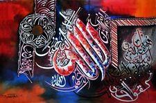 Islamic Calligraphy - Surah Ikhlas & First Kalma - SNF24360046