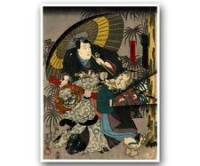 "Japanese Home Decor Woodblock Art Print Reproduction Asian Poster 12x16"" J15"