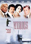 Virus (DVD, 2007)