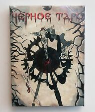 SALE 78 Black Tarot deck NIB + manual in Russian Черное Таро +руководство
