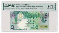 QATAR banknote 5 Riyals 2003 PMG MS 64 EPQ Choice Uncirculated