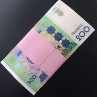 Bundle of 100Pcs Uzbekistan 200 Som Sum Paper Money,1997,P-80,UNC