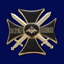 "Russian AWARD ORDER BADGE pin insignia - Cross ""For service on Caucasus"""