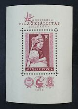 CKStamps: Worldwide Stamps Hungary Scott#1189 Mint LH OG Imperf