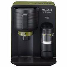 SHARP HEALSIO Ocha-Presso Green Tea Maker Japan Model TE-TS56V-G