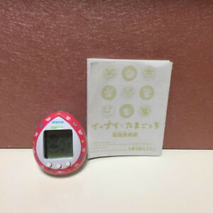 Tamagotchi pokemon Eevee Colorful Friends Version work check Bandai from Japan